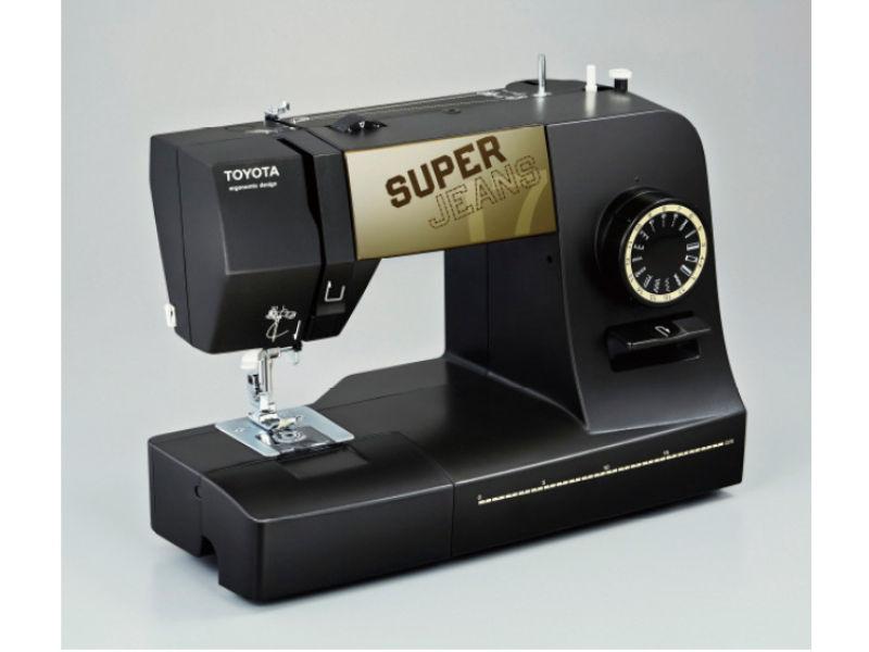 SuperJeans-Nähmaschine mit 17 Stichen
